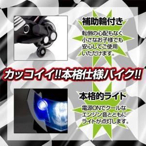 乗り物 おもちゃ バイク 電動乗用バイク061 CBK-061-RD・CBK-061-WH SIS ...