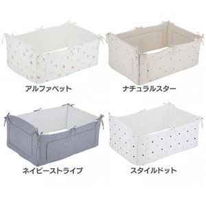 赤ちゃんの手足がベッドの柵からでないよう防ぐことができます。 パッドを付けたまま、ベッドのスライド柵...