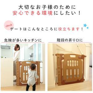(サマーセール)ベビーゲート とおせんぼ 階段 階段下 柵 キッチン つっぱり 突っ張り 赤ちゃん おしゃれ 子供 こども ベビーフェンス 拡張 ベージュ (D) sukusuku 02