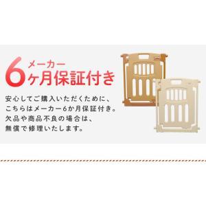 (サマーセール)ベビーゲート とおせんぼ 階段 階段下 柵 キッチン つっぱり 突っ張り 赤ちゃん おしゃれ 子供 こども ベビーフェンス 拡張 ベージュ (D) sukusuku 11
