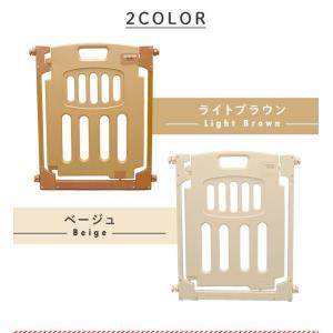 (サマーセール)ベビーゲート とおせんぼ 階段 階段下 柵 キッチン つっぱり 突っ張り 赤ちゃん おしゃれ 子供 こども ベビーフェンス 拡張 ベージュ (D) sukusuku 12