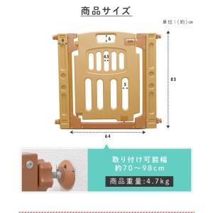 (サマーセール)ベビーゲート とおせんぼ 階段 階段下 柵 キッチン つっぱり 突っ張り 赤ちゃん おしゃれ 子供 こども ベビーフェンス 拡張 ベージュ (D) sukusuku 13