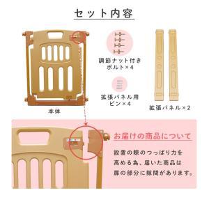 (サマーセール)ベビーゲート とおせんぼ 階段 階段下 柵 キッチン つっぱり 突っ張り 赤ちゃん おしゃれ 子供 こども ベビーフェンス 拡張 ベージュ (D) sukusuku 14