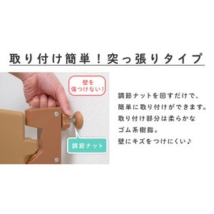 (サマーセール)ベビーゲート とおせんぼ 階段 階段下 柵 キッチン つっぱり 突っ張り 赤ちゃん おしゃれ 子供 こども ベビーフェンス 拡張 ベージュ (D) sukusuku 04