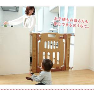 (サマーセール)ベビーゲート とおせんぼ 階段 階段下 柵 キッチン つっぱり 突っ張り 赤ちゃん おしゃれ 子供 こども ベビーフェンス 拡張 ベージュ (D) sukusuku 05