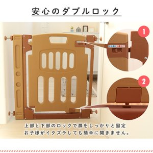 (サマーセール)ベビーゲート とおせんぼ 階段 階段下 柵 キッチン つっぱり 突っ張り 赤ちゃん おしゃれ 子供 こども ベビーフェンス 拡張 ベージュ (D) sukusuku 06
