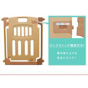 (サマーセール)ベビーゲート とおせんぼ 階段 階段下 柵 キッチン つっぱり 突っ張り 赤ちゃん おしゃれ 子供 こども ベビーフェンス 拡張 ベージュ (D) sukusuku 07