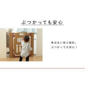 (サマーセール)ベビーゲート とおせんぼ 階段 階段下 柵 キッチン つっぱり 突っ張り 赤ちゃん おしゃれ 子供 こども ベビーフェンス 拡張 ベージュ (D) sukusuku 08