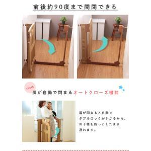 (サマーセール)ベビーゲート とおせんぼ 階段 階段下 柵 キッチン つっぱり 突っ張り 赤ちゃん おしゃれ 子供 こども ベビーフェンス 拡張 ベージュ (D) sukusuku 09