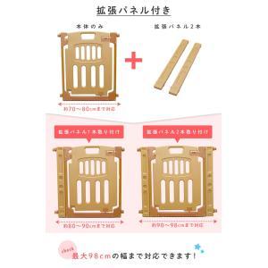 (サマーセール)ベビーゲート とおせんぼ 階段 階段下 柵 キッチン つっぱり 突っ張り 赤ちゃん おしゃれ 子供 こども ベビーフェンス 拡張 ベージュ (D) sukusuku 10