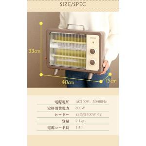 ストーブ 電気ストーブ おしゃれ コンパクト 省エネ 暖かい 小型 机下 EHT-800D-C (D)|sukusuku