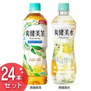 24本セット 爽健美茶 600mlPET・爽健美水 PET 500ml コカ・コーラ (代引不可)(TD)|sukusuku