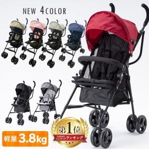 ベビーカー b型 軽量 B型ベビーカー バギー おしゃれ 折りたたみベビーカー 軽量 折りたたみ 赤ちゃん キッズアルミバギー (D)|sukusuku