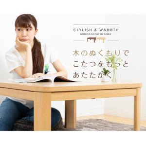 こたつ コタツ こたつテーブル 家具調こたつ 80×80cm PKF-80S (D)
