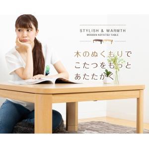 こたつ コタツ こたつテーブル 家具調こたつ 120×80cm PKF-1208R (D)