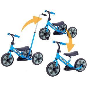 三輪車 子供 2歳 1歳 乗用玩具 キッズ おもちゃ 子供用三輪車 へんしんサンライダーFC カジキリ三輪車 野中製作所 (D) クリスマス プレゼント|sukusuku|02