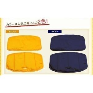 グローアップチェア専用クッション ベビーチェア 木製 人気 sukusuku