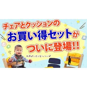 ベビーチェア おしゃれ ハイチェア キッズチェア 椅子 木製 子ども用 クッション ハイタイプ 子供 グローアップチェア 安全 ベルト付 人気|sukusuku|08