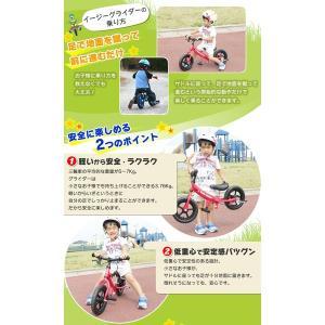 自転車 ペダルなし ブレーキ スタンド付き 子供用自転車 練習 子ども ペダルなし自転車 バランスバイク ブレーキ付 イージーグライダー ミニグライダー|sukusuku|04