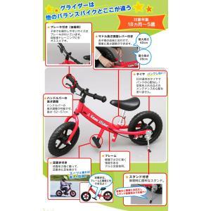 自転車 ペダルなし ブレーキ スタンド付き 子供用自転車 練習 子ども ペダルなし自転車 バランスバイク ブレーキ付 イージーグライダー ミニグライダー|sukusuku|05