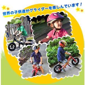 自転車 ペダルなし ブレーキ スタンド付き 子供用自転車 練習 子ども ペダルなし自転車 バランスバイク ブレーキ付 イージーグライダー ミニグライダー|sukusuku|09