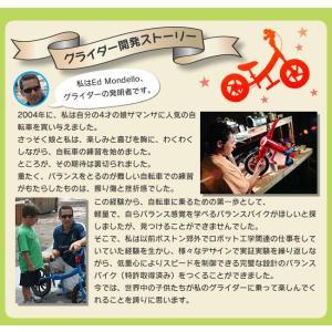 自転車 ペダルなし ブレーキ スタンド付き 子供用自転車 練習 子ども ペダルなし自転車 バランスバイク ブレーキ付 イージーグライダー ミニグライダー|sukusuku|10