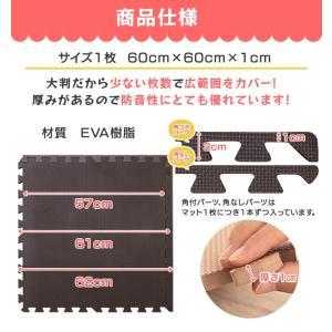 ジョイントマット 大判 防音 4枚セット 60cm  ベビー フロアマット リビング プレイマット ぼうおん 安心 子ども部屋 JTM-60(おすすめ)|sukusuku|05