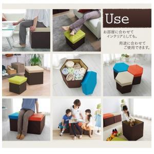 おもちゃ箱 収納ボックス ボックススツール BOXスツール スクエア Lサイズ BLC-378|sukusuku|02