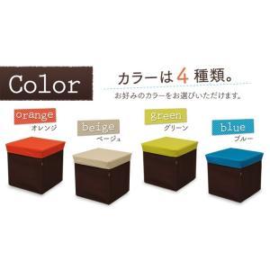 おもちゃ箱 収納ボックス ボックススツール BOXスツール スクエア Lサイズ BLC-378|sukusuku|03