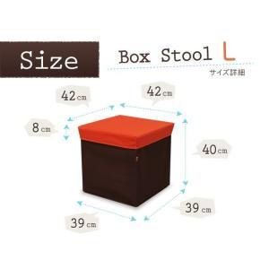 おもちゃ箱 収納ボックス ボックススツール BOXスツール スクエア Lサイズ BLC-378|sukusuku|06
