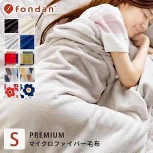 mofua モフア プレミアムマイクロファイバー毛布 シングル ナイスデイ (B)|sukusuku