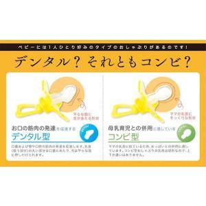 おしゃぶり 6-12M デンタル・コンビネーション Boy・Girl755049・Girl755050(D)(G) sukusuku 03