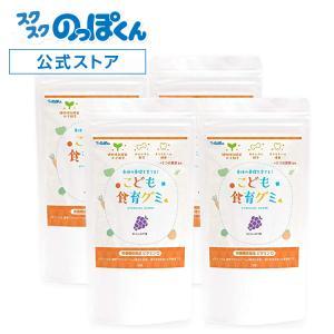 内容量:60粒(1袋) (1日4粒目安)×4袋(約2ヶ月分) ・推奨年齢は3歳以上です。 喉詰まりの...