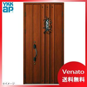 断熱ドア YKKap ヴェナート M01型 D2仕様 DH=23|suma-colle