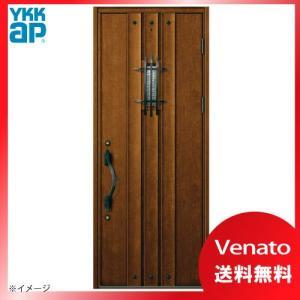 YKKap 断熱玄関ドア ヴェナート M02型 D2仕様 DH=23|suma-colle
