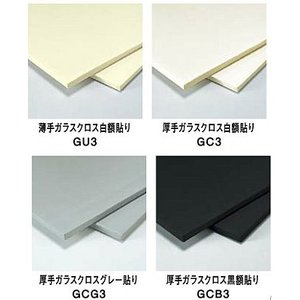 マグ グラスウール マグボード 薄手ガラスクロス額貼り 白 BS3225-GU3|suma-colle