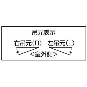 ロンカラー フラッシュドア フラット ランマ無 握り玉 0818 内付型 W803 H1841 リクシル|suma-colle|03