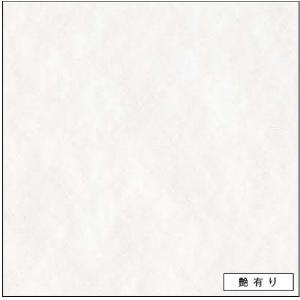 アイカ キッチンパネル FASA1843ZMN 艶有り 3x8 セラール 【関東地方一部のみ配送可】