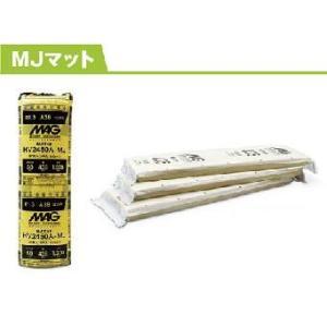 マグ グラスウール MJマット バットタイプ HV2450A-MJ|suma-colle