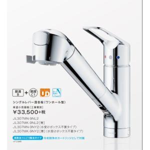 takagi シングルレバー混合栓(ワンホール型) タカギの水栓|suma-colle