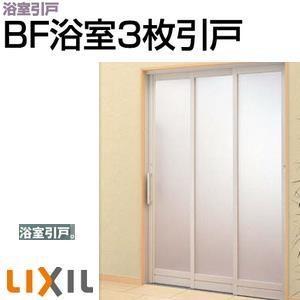 BF浴室3枚引戸 プレートハンドルタイプ W 1,212 H 1,818mm リクシル/ 樹脂パネル入り MNEZ6045 suma-colle