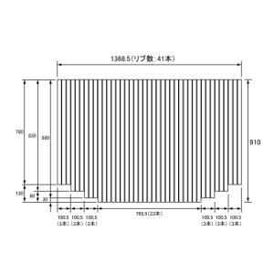 【フタ】 パナソニック 風呂フタ 新特選フロフタ1621サイズ用 サイズ 1369×910 両端段付型|suma-colle