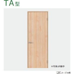 TA型 開き戸片開きドア スタンダード パナソニック ベリティス トイレタイプ|suma-colle