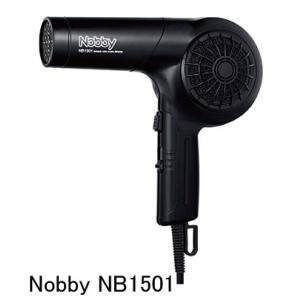 ノビー NB1501 マイナスイオンドライヤー ブラック 黒【Nobby】|suma