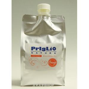 プリグリオ D オレンジシャンプー 900ml|suma