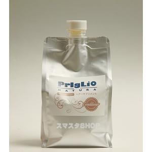 プリグリオ D ヘアサプリメント 900ml|suma