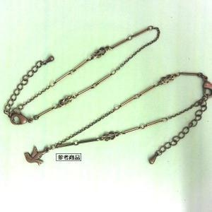 BCN-008 バッグチャームチェーン・ブレスレット(兼用) 1本 真鍮古美 sumaccessory