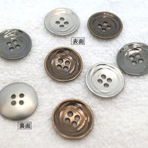 メタル平ボタンB・20mm 6ヶ|sumaccessory