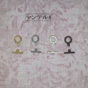 マンテル4 リング 9mm バー 13mm(1セット)|sumaccessory