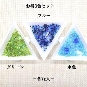 ガラスビーズ カットガラス入り 丸小ビーズ ブルー系セット sumaccessory